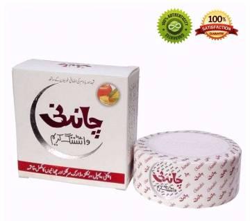 CHANDNI WHITENING CREAM- 30 gram