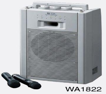 TOA WA-1822C Wireless Meeting Amplifier