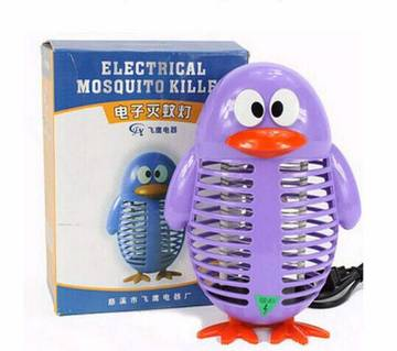Mosquito Killer Night Lamp