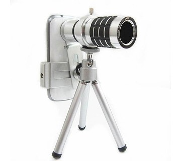 12X Universal Zoom Optical Lens
