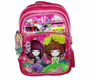 Weiboer cute backpack school bag