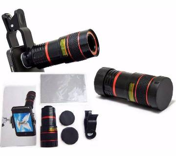 8X Zoom Mobile lens