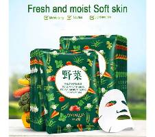 BIOAQUA Wild Vegetable Moisturizing ফেসিয়াল মাস্ক বাংলাদেশ - 5630532