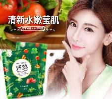 BIOAQUA Wild Vegetable Moisturizing ফেসিয়াল মাস্ক বাংলাদেশ - 5630534