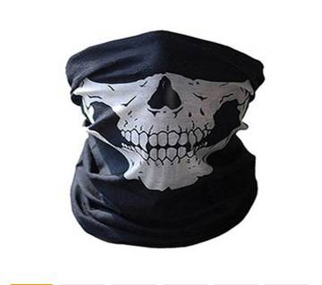 Face Mask Seamless Military
