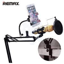 REMAX মোবাইল রেকর্ডিং স্টুডিও