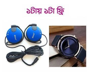 Pu লেদার এনালগ জেন্টস ওয়াচ-Navy Blue (Copy)+Shini Q940 3.5mm Super Bass EarHook Earphone for Mp3 Player, Computer,Mobile(free)
