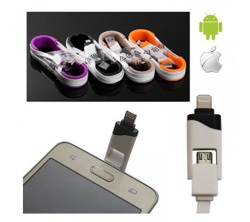 2 in 1 Micro USB Charging and Data Cable