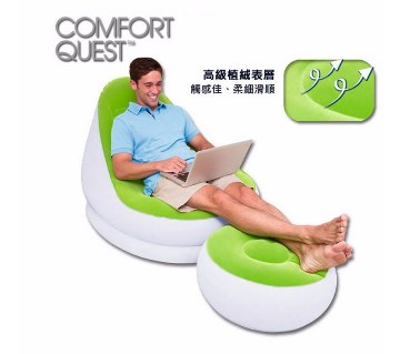 2 in 1 Inflatable Sofa Set with Pumper