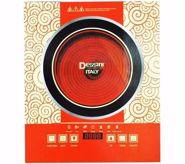 Dessini Infrared Cooker
