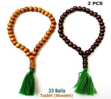 Wooden Tasbih (33 Balls) 2PCS