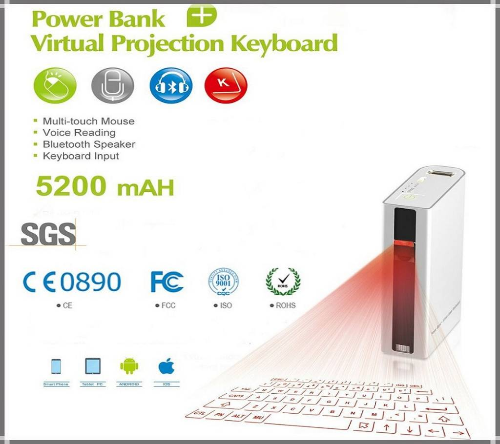 4 In 1 Wireless Bluetooth Laser Virtual Keyboard Mouse 5200mAh Power Bank Bluetooth Speaker বাংলাদেশ - 771495