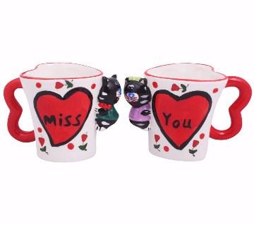 Miss you Couple Inner Mug