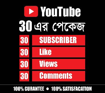 YouTube 30+ Subscriber 30+ Comment 30+ Like 30+ View