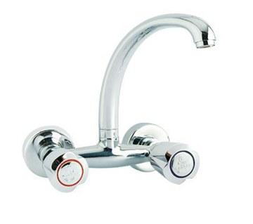 Sink Mixer - Coaster A