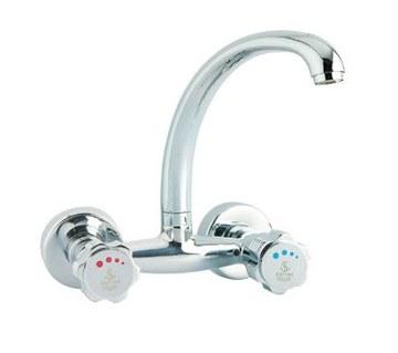 Sink Mixer - Star
