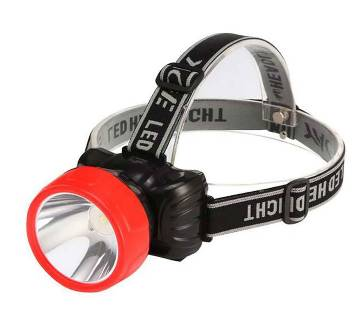 Yage Rechargeable LED Head Lamp