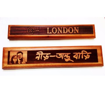 Laser Engraved Wood Nameplate (Text & Image)