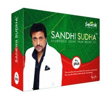 Sandhi Sudha Plus আয়ুর্বেদিক জয়েন্ট পেইন তেল