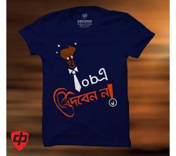 Gujob a Kan Diben Na Gents Half Sleeve Cotton T-Shirt