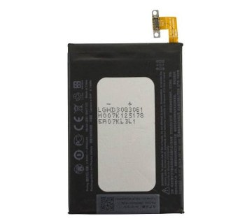 Battery for Htc One M7 (Black)