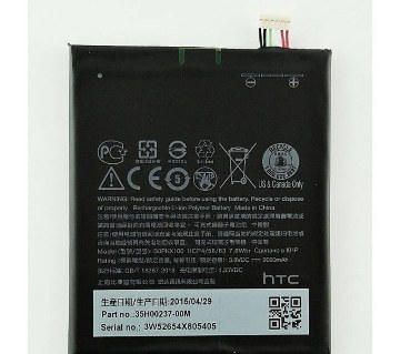Replacement Battery for HTC Desire 626