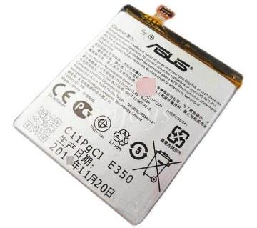 2110mAh Asus Zenfone 5 A500CG Battery