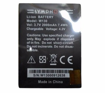 Symphony W-130 2000 mAh Replacement Battery