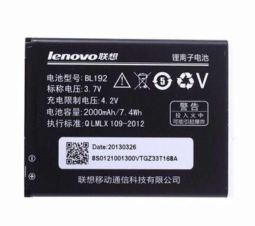 Lenovo BL-192 Replacement Battery