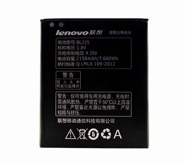 Lenovo BL-225 Replacement Battery