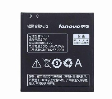 Lenovo BL-197 Replacement Battery