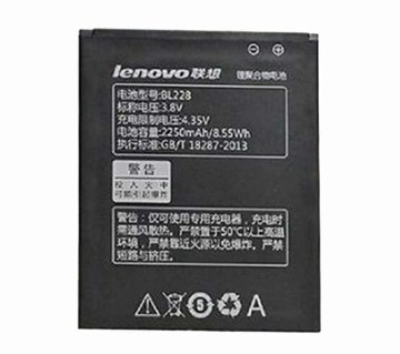 Lenovo BL-228 Replacement Battery