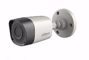 Dahua HAC-HFW1000R Water-proof Bullet Camera