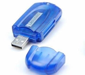 USB 2.0 অল ইন ওয়ান কার্ড রিডার