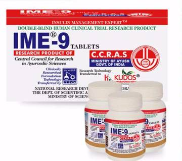 IME-9 ট্যাবলেট