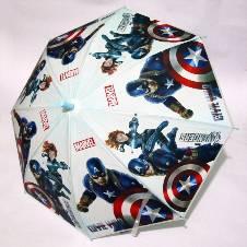 Kids Umbrella (Avengers)