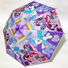 Little Pony Kids Umbrella