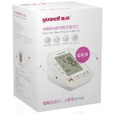 Yuwell Autometic Blood Pressure Monitor