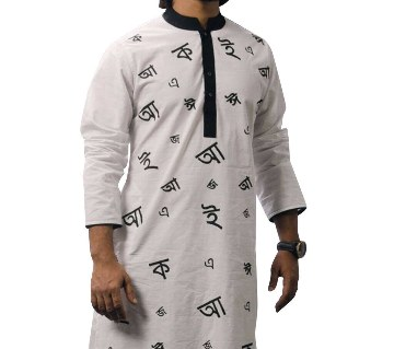 Mother Language day Design Punjabi