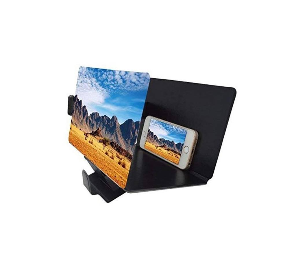 3D মোবাইল ফোন স্ক্রিন ম্যাগনিফায়ার বাংলাদেশ - 842192
