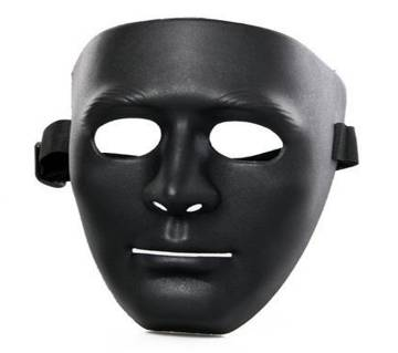 Kids Black Mask