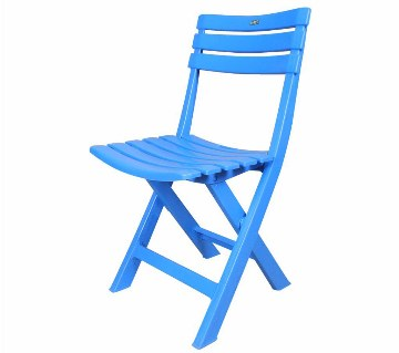 Hamko Folding Chair (Blue)