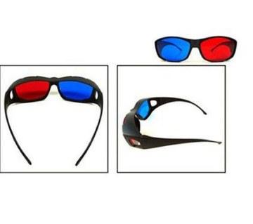 Vision 3D গ্লাস  -২০% ছাড়