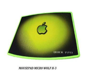 Micro Wolf Gaming Mouse Pad