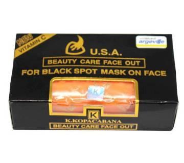 Beauty Care Face Out হোয়াইটেনিং সোপ (USA)