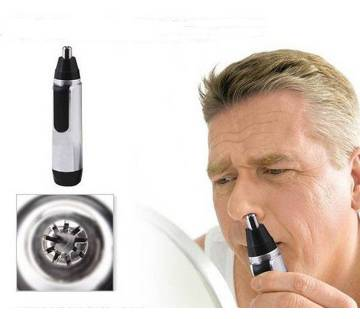 Small Trimmer