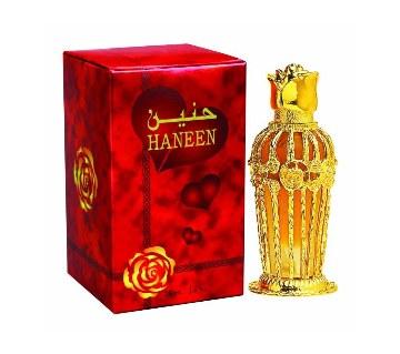 Al Haramain Haneen আতর - 25ml