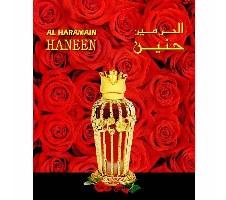 Al Haramain Haneen আতর - 25ml2