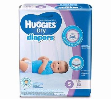 HUGGIES DRY - S ডায়পার (৩-৭ কেজি)- ৬০ পিস