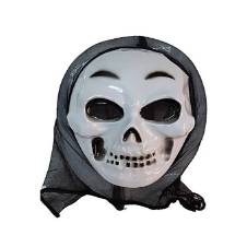 Scary Skeletal Mask - White and Black Key Features